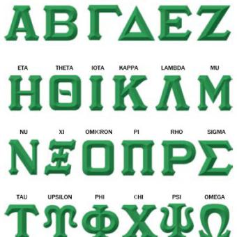 crochet greek letter patterns